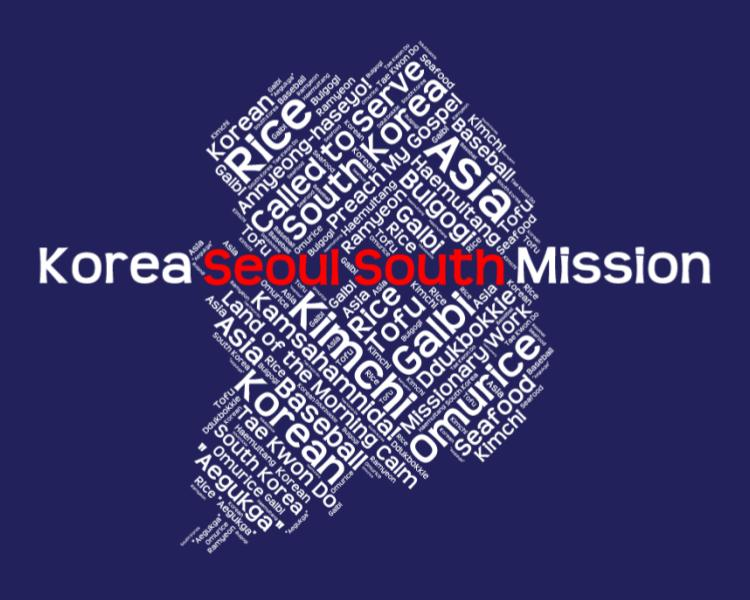 Korea Seoul South Mission LDS logo tshirt